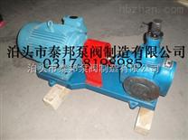 TLB涂料泵无润滑泵石蜡泵