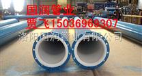 碳钢衬塑管规格