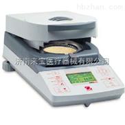 水分测定仪价格奥豪斯高精度MB45