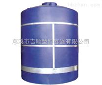 40立方塑料储水箱