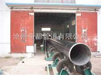 3PE防腐钢管的表面麻点,防腐钢管