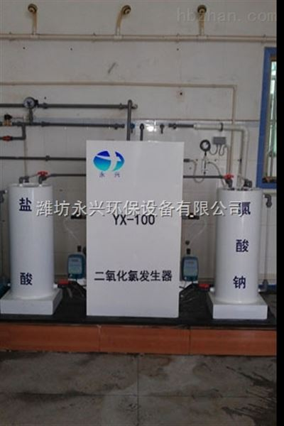 珠海二氧化氯发生器 报价