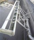 柔性管式滗水器首选重庆沃利克万博网页版手机登录