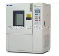 上海低溫耐寒試驗箱
