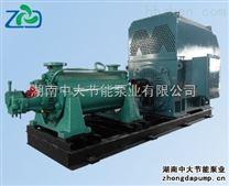 多级锅炉给水泵  DG100-80*10