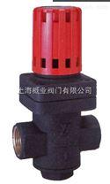 上海报价,耀希达凯GD-30减压阀