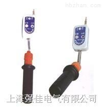 高压袖珍型声光验电器YDQ-10