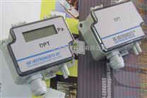 DPT系列2线制微差压变送器