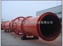 煤泥烘干机主要部位的安装调整