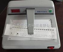 ZGV.MD01黑白密度計  北京密度計
