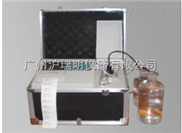 LY-2BX型便携式BOD速测仪 (国内名牌)