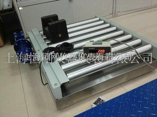 山东100kg滚筒电子秤优质代理