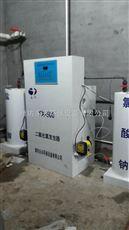 龙岩二氧化氯发生器加药装置生产厂家