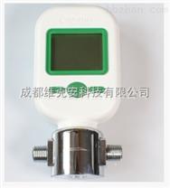 MF5706-10氧氣流量計