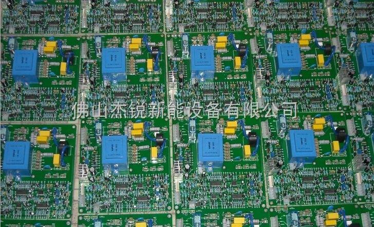 工频高压控制电路板_电气设备/工业电器