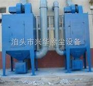 耐火材料厂HD8948型单机除尘器