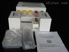 兔粒细胞集落刺激因子(G-CSF)ELISA分析试剂盒