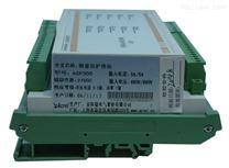 安科瑞电流不平衡保护功能风力发电测量保护模块