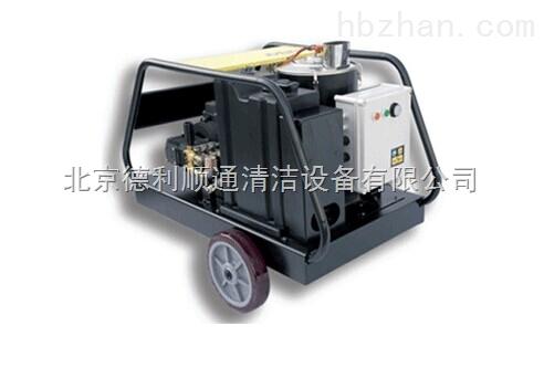DLMH2818-高压冷热水清洗机