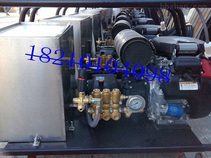 DL2145-下水道高压清洗机批发