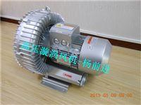 小型高压旋涡气泵