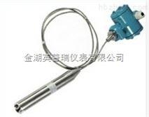 汽柴油箱罐导气导压式液位变送器