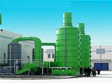 武安除尘脱硫塔-供求商机-河北荣耀玻璃钢科技开发