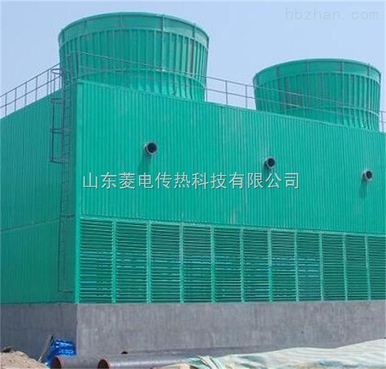 山东菱电传热新型工业型冷却塔