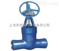 Z60Y焊接閘閥