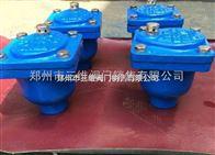 AVAX/ARVX微量/自动排气阀