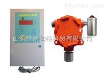 重慶二氧化碳氣體探測器價格|紅外式二氧化碳泄漏報警器
