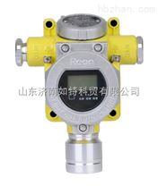 隔爆型柴油氣體報警器 氣體檢測報警儀