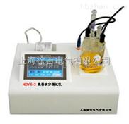 HDYS-2 微量水分测试仪