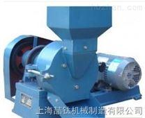 EGSF-IIφ175圆盘粉碎机技术参数~圆盘粉碎机包退包换保修
