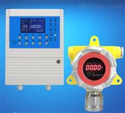 液化气泄漏报警仪器/甲醛浓度检测仪/气体泄漏报警器
