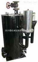 防泄漏煤气冷凝水排水器