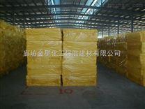 普通密度岩棉保溫板報價,罐體岩棉防火板製作廠家