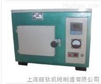 10-13数显一体化箱式电炉