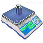 1.5kg高精度计数计重电子天平秤案称