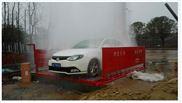 GB-100-全自动洗轮机Z新报价