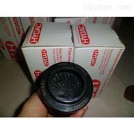 0280D003BN4HC销售贺德克滤芯