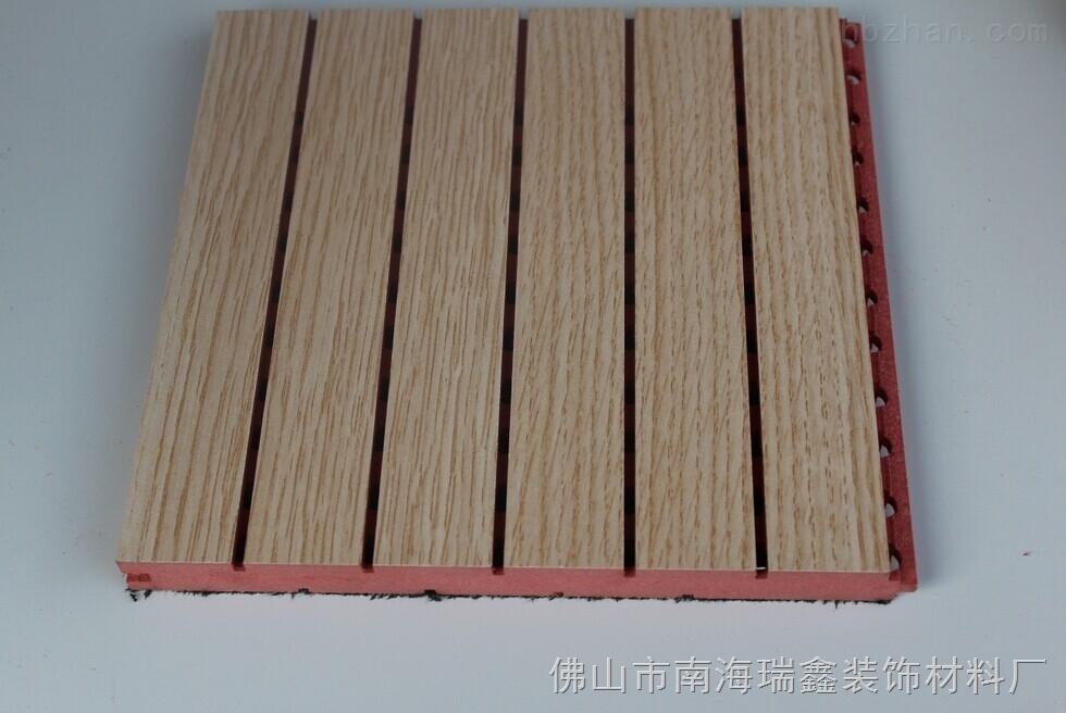 供应体育馆墙面吸声木质吸音板厂家