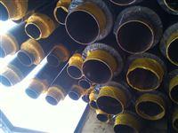 n125宜宾市高温预制直埋保温管