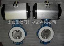 氣動不鏽鋼襯氟蝶閥型號