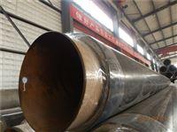 n300呼和浩特市聚氨酯保溫管廠家