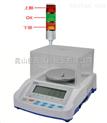 BN-V8-天津600g/0.01g百分位电子天平带打印报警功能多少钱