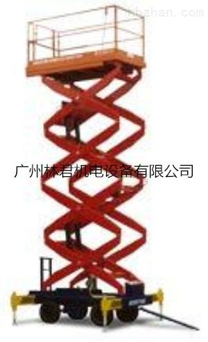 移动剪叉式高空作业平台厂家直销