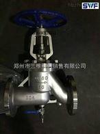 KJ41F-16P不锈钢抗生素截止阀