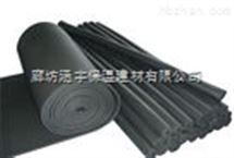单面铝箔橡塑保温板每平米价格