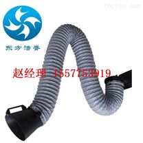 万向旋转通风排气吸气臂通风罩可加工定制厂家直销